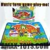btp-1200788 Kid Play Mat