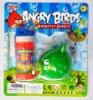 bubble gun toys