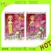 children real dolls toys
