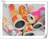 chinese interesting plastic kaleidoscope toys for children
