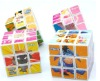 colorfull magic cube