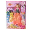 """competitive price ! 11"""" doll toys"""