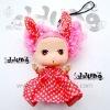 ddung plastic doll toy doll charm