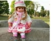 doll-0272404710  electronic baby doll toy