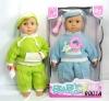doll toys for children 2012
