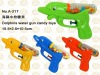 dolphin water gun toy candy