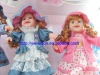 electronic baby doll toy
