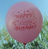 excellent quality 12 inch  latex birthday party  balloon
