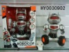 extremely nice gift for kids rc robot with light with music HY0030902