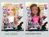 fashion doll model