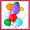 fashion latex party balloon