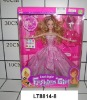 fashion lovely doll toy