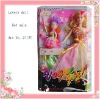 fashion plastic doll toys for girl