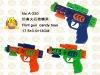 flint gun candy toys