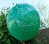 """free sample colorful 10"""" rubber printed balloon"""