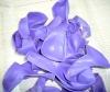 happy birthday round latex balloon