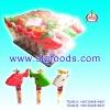 heliogyro toy candy