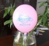 high quality 12 inch latex printed balloon
