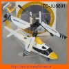 higt quality 3ch rc gyro helicopter airplane model