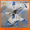 higt quality new 3.5ch gyro metal rc helicopter