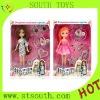 hot sale dollhouse miniature