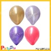 hot sale high quality 12 inch latex  helium metallic balloons