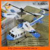 hot sell new design 3.5ch mini gyro rc helicopter toy