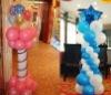 inexpensive decoration balloon