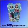 kids cute SD girl doll 16112844
