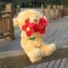 kids plush bear toy