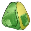 kids tent (kids tent/children tent/play tent/bany tent/pop up tent/toy tent/play house)/play tent/kid tent