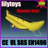 (lilytoys) inflatable water banana boat