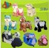 lovely animal ride,zippy ride,staff toy ride, play ground toys, plush rider