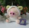 lovely white plush stuffed pig japanese plush toys plush wedding toy