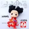 mini doll keychain