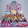 musical doll toy