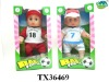 musical sports baby dolls