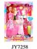 newest 11.5 inch fashion dolls set