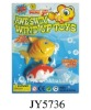 newest plastic wind up toys swimming toy