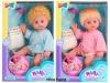 piss battery dolls dolls piss piss toys BO toys
