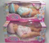 plastic Children's baby Beauty doll toy with sound