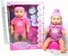 plastic Children's baby doll toy