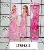 plastic cute girl toy dolls
