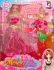 "plastic doll, 11.5"" fashion doll"