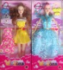 plastic doll, doll set