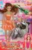 plastic doll, doll toy