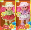 plastic face with soft plush bodies doll toys
