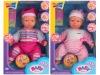 plastic functional baby b/o doll