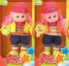 plastic head and plush bodies lifelike baby doll