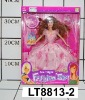 plastic lovely doll toy
